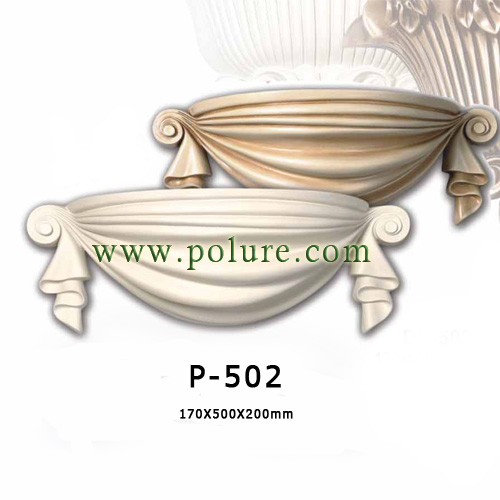 p502-polyurethane-decorative-sconce model-pu-moulding-wall-decoration